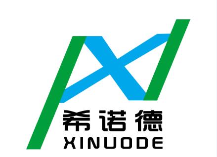 北京希诺德科技有限公司