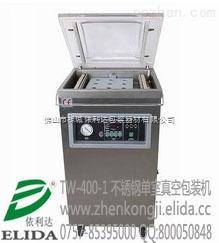 依利达TW-400-1不锈钢单室真空包装机