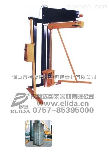 E-A4-E-A4悬臂式拉伸薄膜缠绕包装机