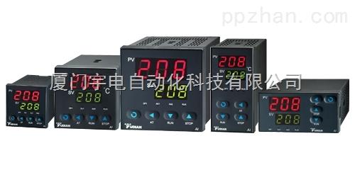 茶叶包装机专用表AI-208