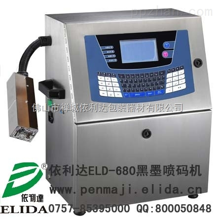 ELD-680-依利达ELD-680全自动黑墨喷码机