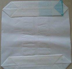 【供应】简易型阀口袋粉颗包装机(改包装、换包装机