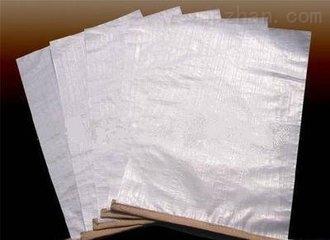 供应韩国CAS 上海凯士CBM粉料阀口袋定量包装秤