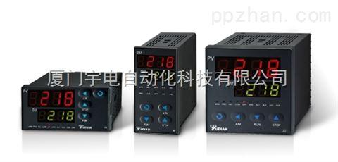 印刷机械专用AI-218智能温控器