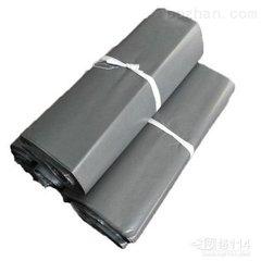 【供应】厂家直销 珠光膜气泡信封袋 包装袋 光盘袋 快递袋 气泡袋260*360
