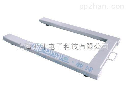 上海U形电子地磅亚津P711-1T地磅报价