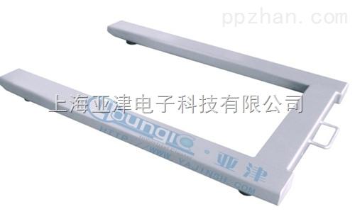 电子地磅秤厂家供应3T上海U形电子地磅