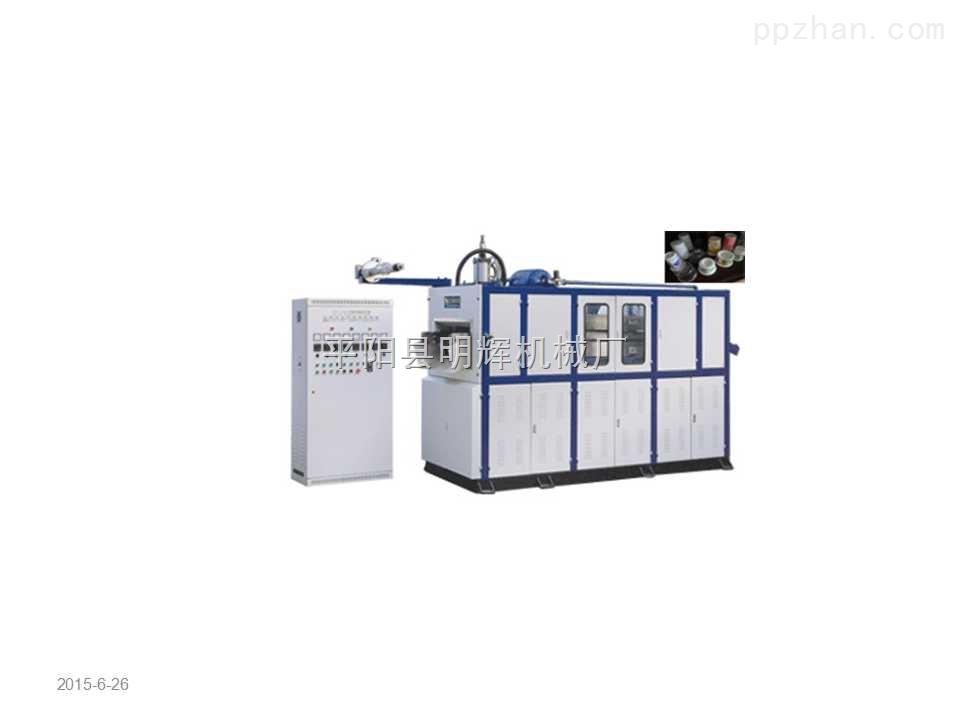 全自动凸轮塑料制杯机-永旭塑料机械