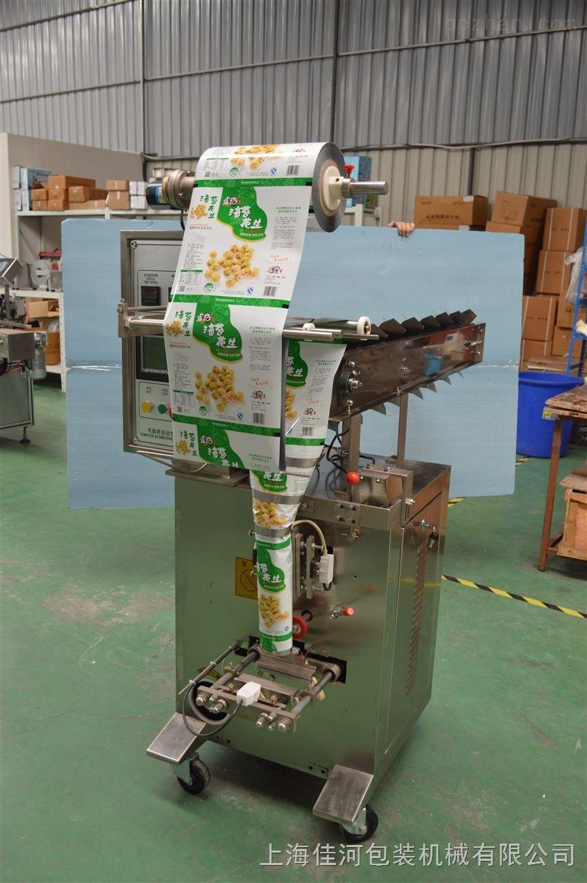 DXD-F60C粉剂包装机全自动旋刀包装机
