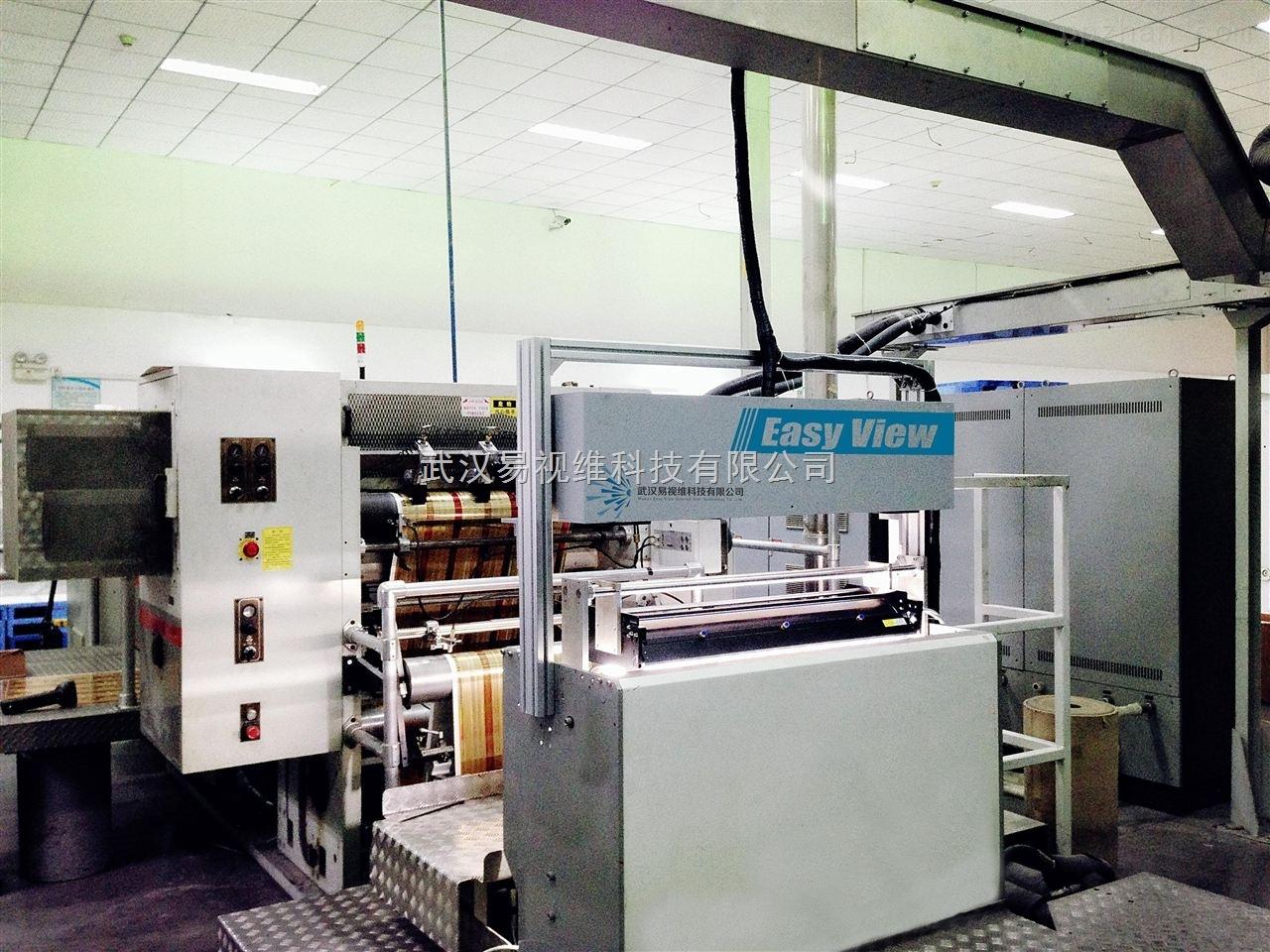 印刷质量视觉检测系统