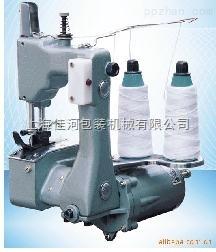GK9-25双线缝包机