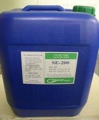 环保套药 工业洗片机环保套药 进口套药 美国原厂显影液