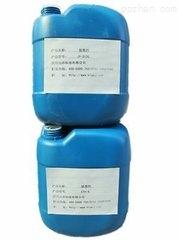 印刷耗材橡皮布油墨清洗劑