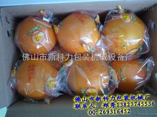新科力脐橙包装机械-全自动脐橙包装机械