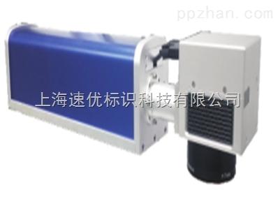 FC系列光纤激光打标机/速优标识