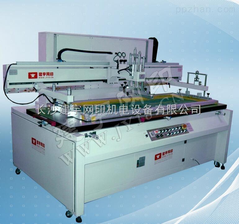 建宇网印厂价供应JY-8012EW型丝网印刷机设备
