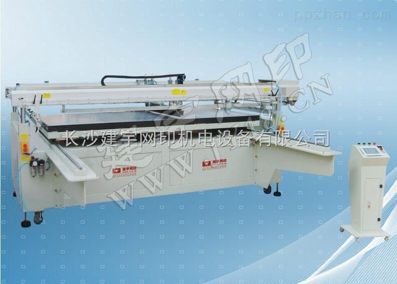 长沙建宇网印丝印机JY-1525H型大幅面四柱式丝印机