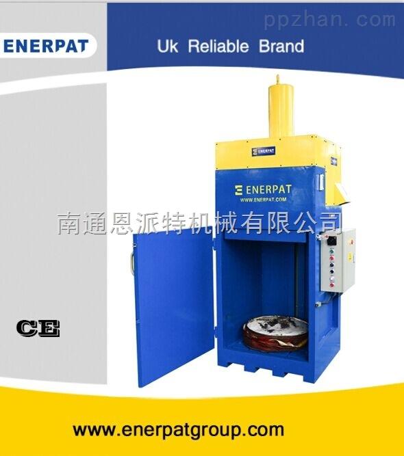 供应dc-30油桶压扁机,液压打包机