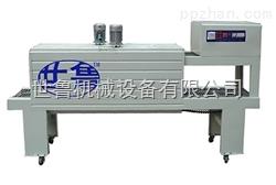 PE膜热收缩包装机(矿泉水、酒水、果汁、可乐、饮料、纯净水)