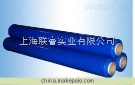 蓝色PE离型膜