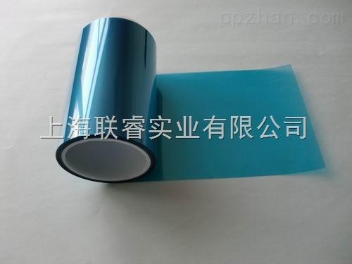 4c蓝色PE离型膜