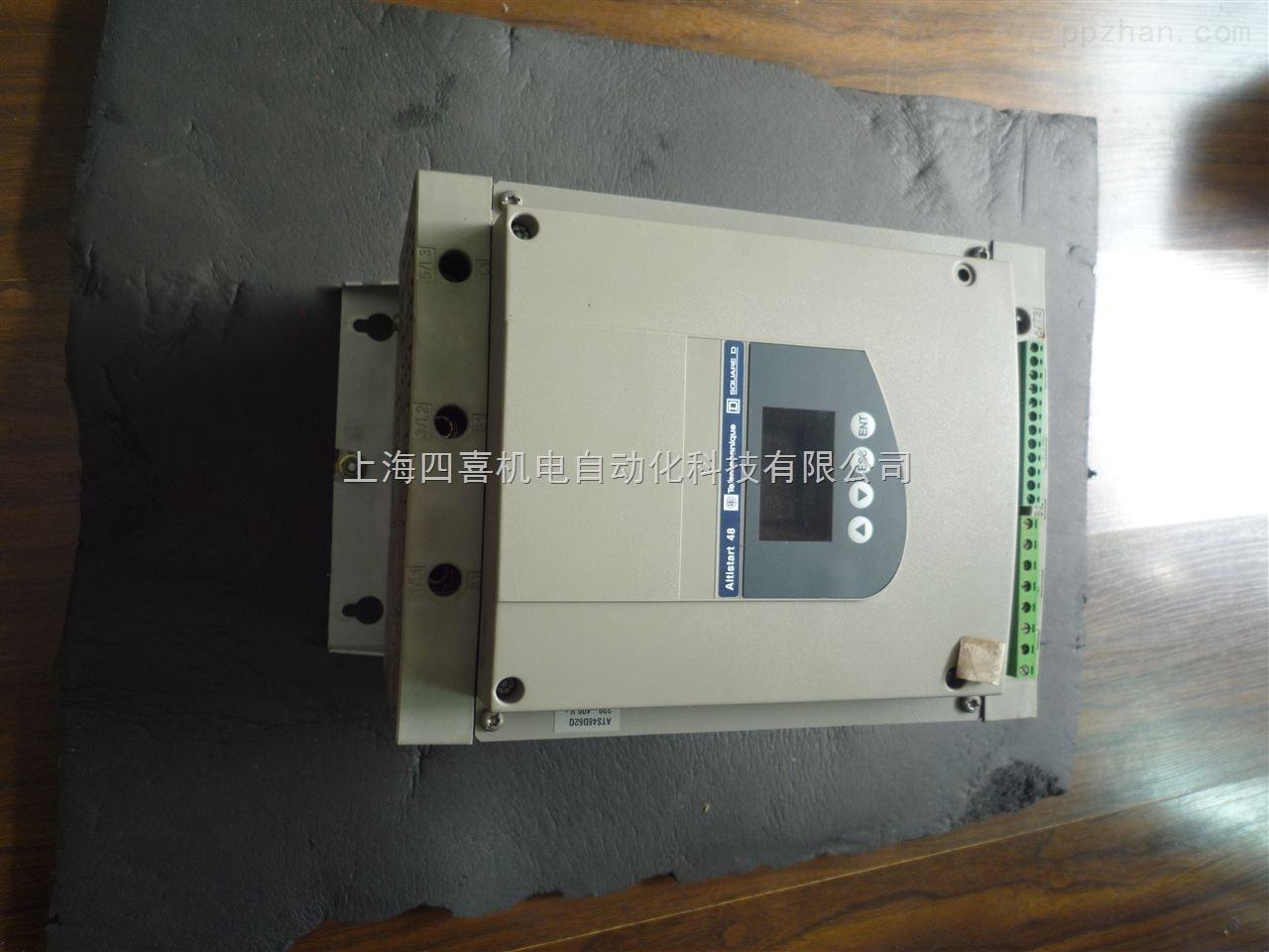 上海施耐德变频器维修-供求商机-上海四喜机电自动化