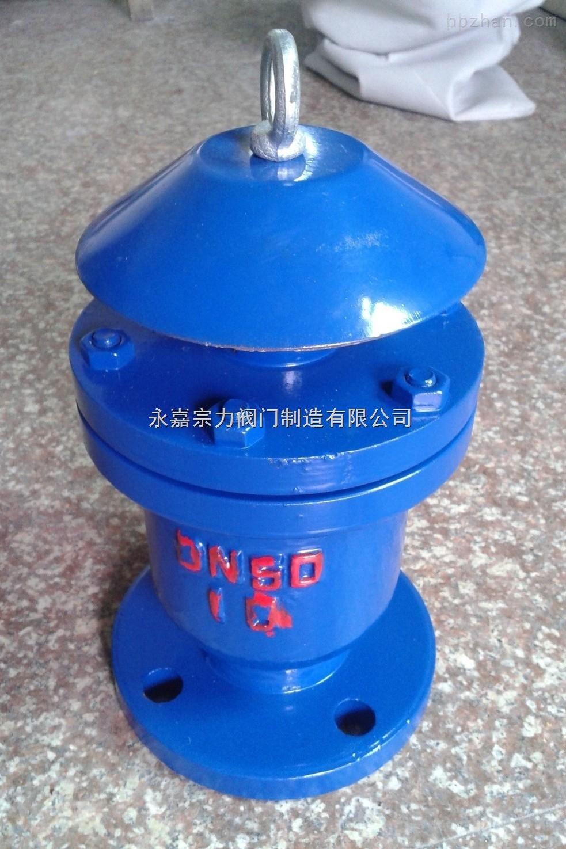 kp球墨铸铁快速排气阀图片