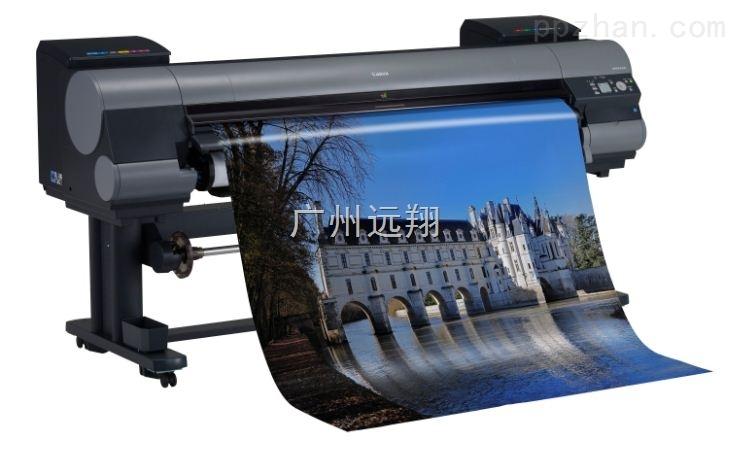 佳能iPF9410大幅面打印机写真机绘图仪喷画机喷绘机照片打印机