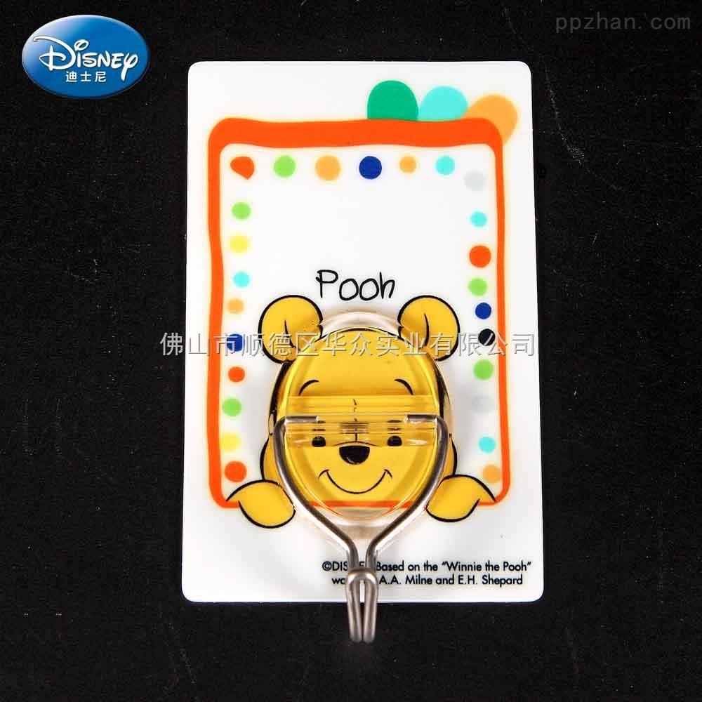 厂家批发 无痕挂钩 新款挂钩 质量保证 迪士尼品牌