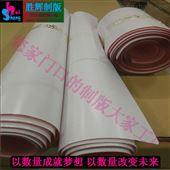 浙江胜辉制版公司直销 印刷厂纸箱树脂版 柔性版 高精度菲林输出
