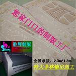 东莞制版工厂* 纸箱包装树脂版制版 柔印版 彩印菲林输出