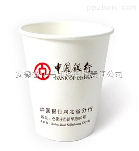 一次性办公纸杯定制印刷