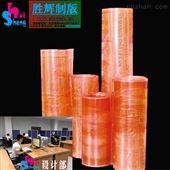 东莞制版公司供应 柔性版制版 瓦楞纸箱柔印版 纸箱印刷胶版