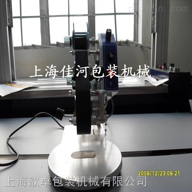 上海厂家直销色带打码机 食品袋打印生产日期