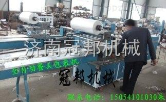 石家庄OPP膜餐具包装机厂家 济南冠邦制造