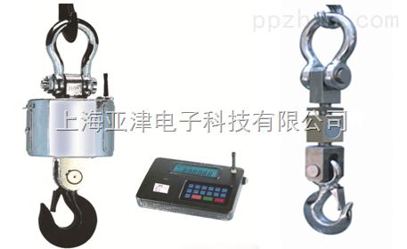 亚津无线电子吊秤炼钢计量称重无线吊秤标定方法