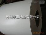 铜版纸淋膜纸离型纸