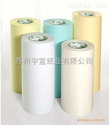 格拉辛离型纸硅油纸