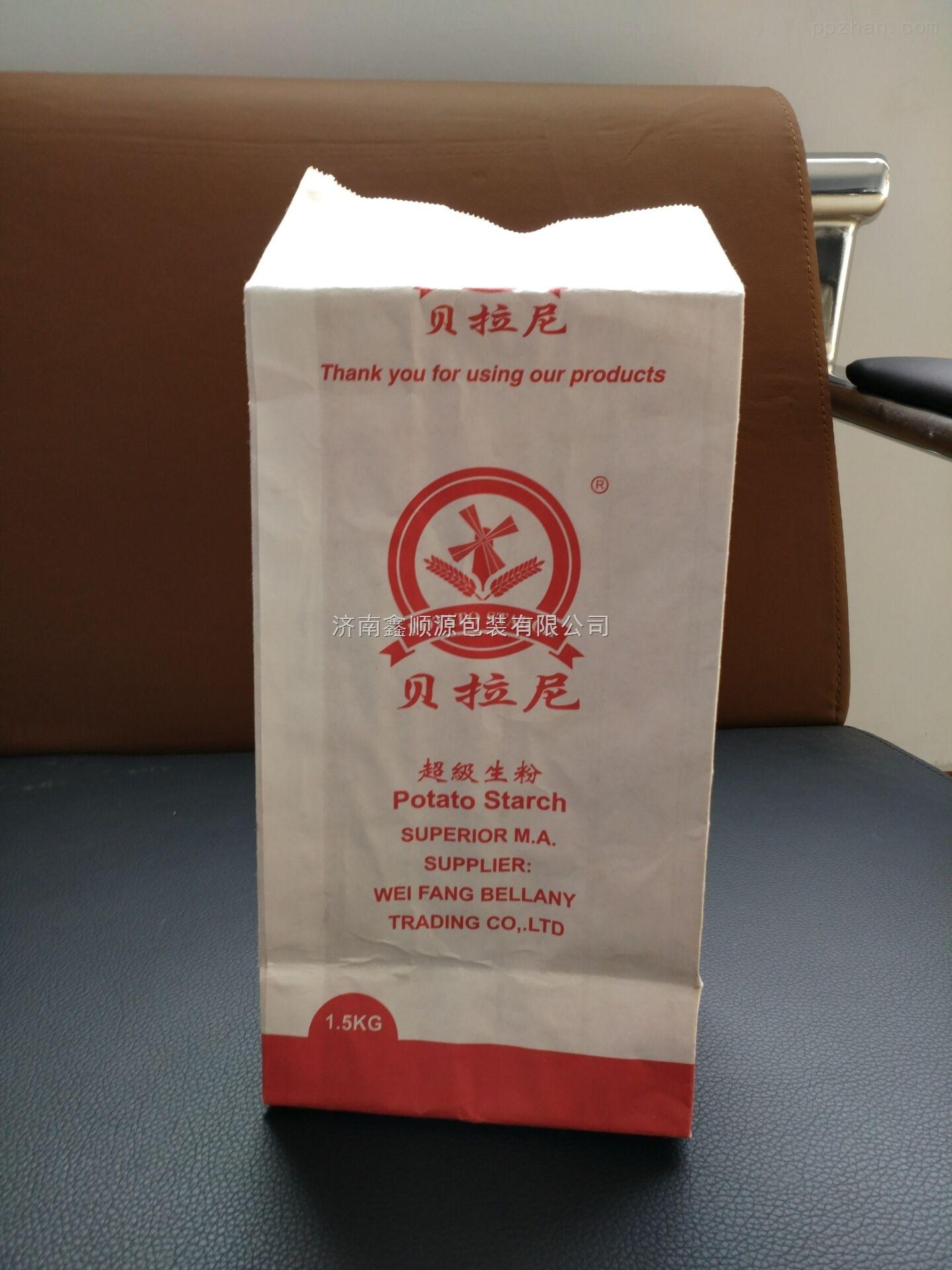 汉堡纸防油袋|济南鑫顺源包装|防油纸袋