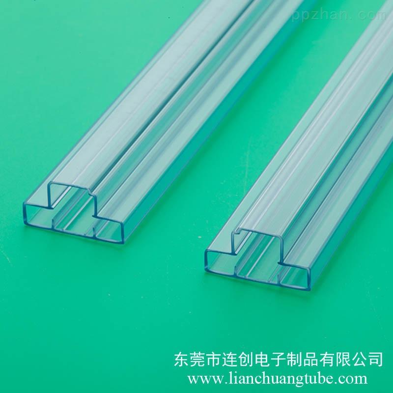 透明塑料方管研发商ic管电感包装管经销