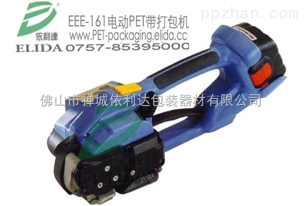 EEE-161塑��Т虬��C-�}步手持打包�C便于�y�Х奖阋��