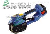EEE-161鹤山电动打包机可高速拉紧摩擦焊接