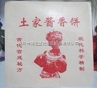 土家烧饼袋,深圳淋膜纸袋厂