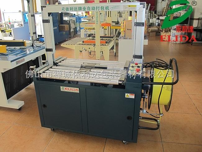 纸箱全自动捆包机价格汕尾全自动打包机厂家坚固耐用质量可靠