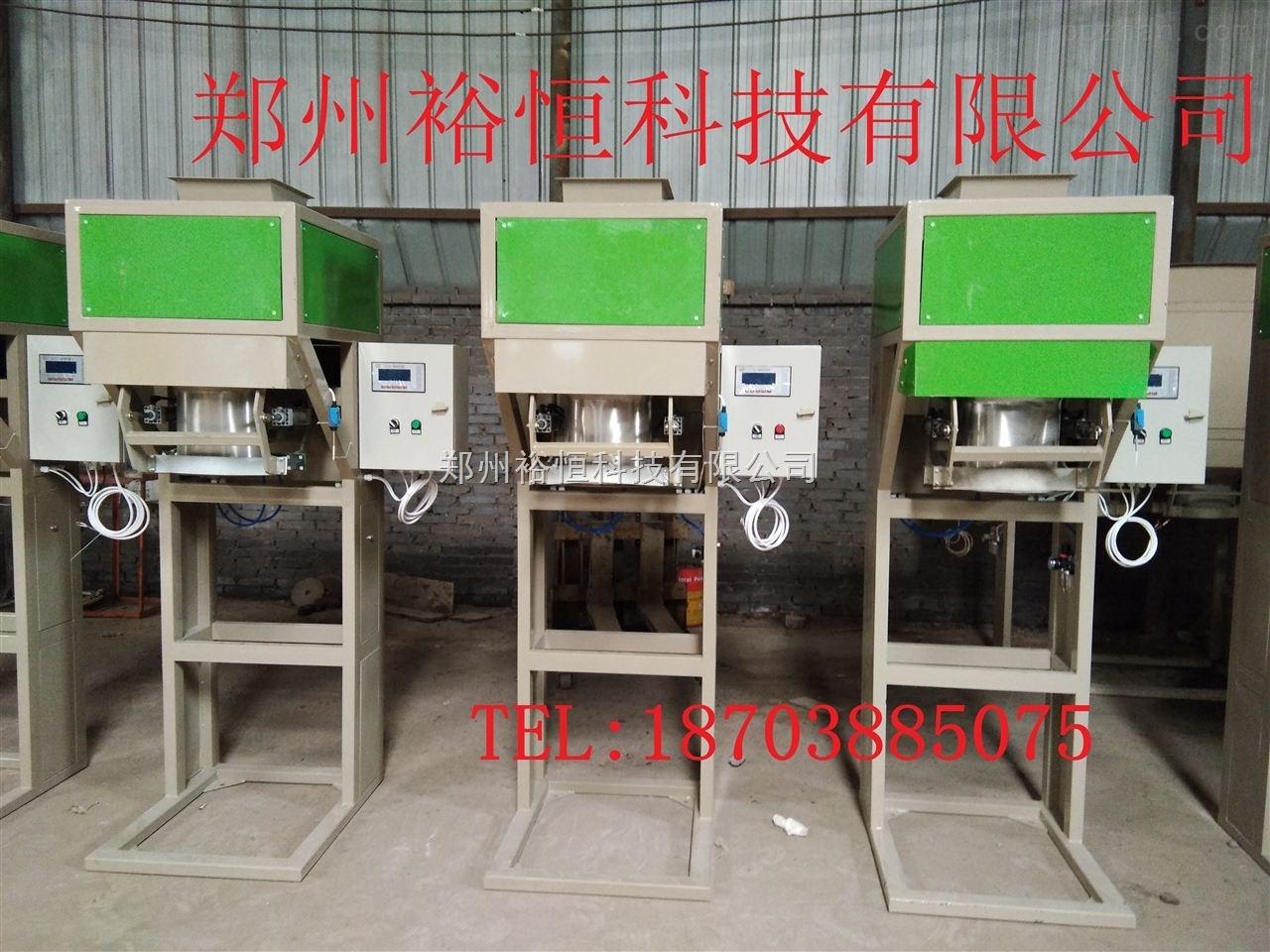河南焦作自动定量复合肥50公斤包装机