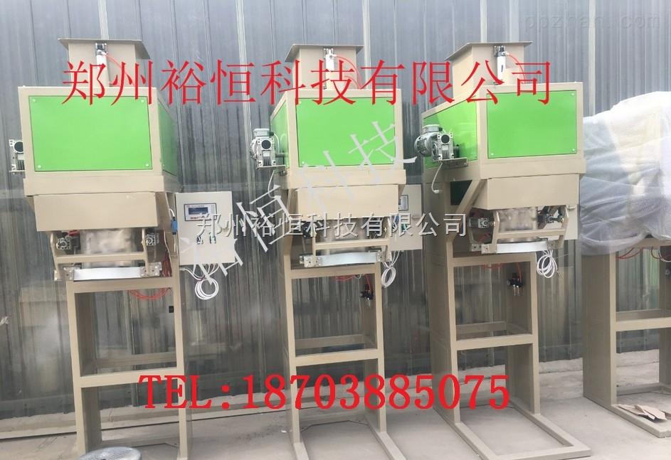 郑州化工包装机