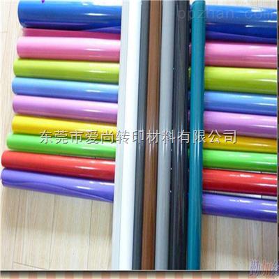 防水拉链刻字膜膜、无缝装饰膜、防水拉链彩色刻字膜