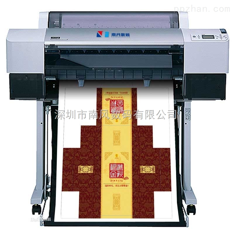 印刷打样机7880C