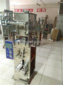 山东沃发机械专业生产【背封粉剂包装机】=滨州孢子粉包装机