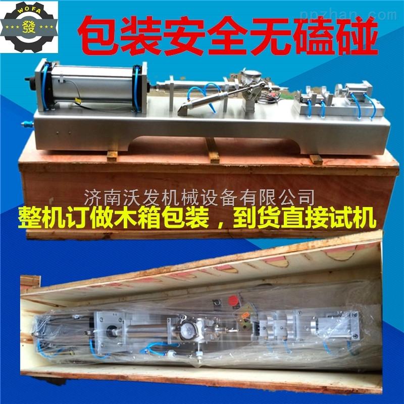 宝鸡美缝剂灌装机~优质胶水灌装机生产厂家~济南沃发机械